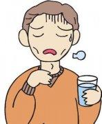 节段型白癜风的表现症状